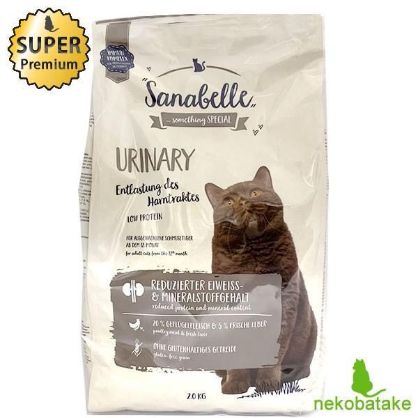 ザナベレ ウリナリー 2kg / 泌尿器ケア 猫用 栄養食|nekobatake