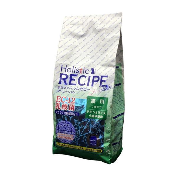 ホリスティックレセピーソリューション EC-12 猫用 1.6kg 正規品 キャットフード 総合栄養食|nekobatake