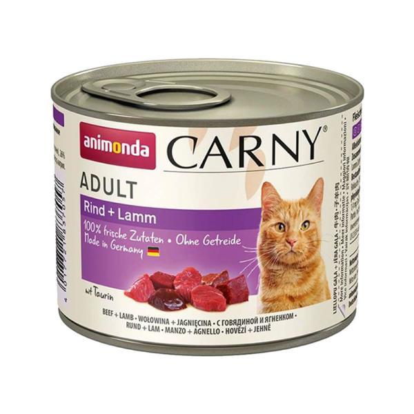 アニモンダ カーニー ミート アダルト 牛・子羊肉 200g / 成猫用 一般食