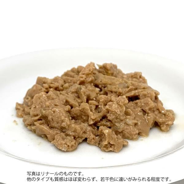 FORZA10 リナール アクティウェット フラットフィッシュ 100g 腎臓ケア 療法食 総合栄養食 キャットフード アイスランド|nekobatake|03