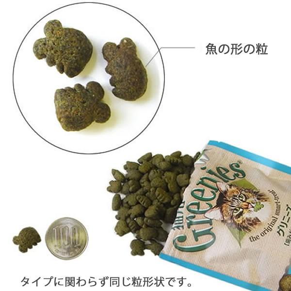 グリニーズキャット 香味サーモン味 156g / 猫用おやつ デンタルケア|nekobatake|02