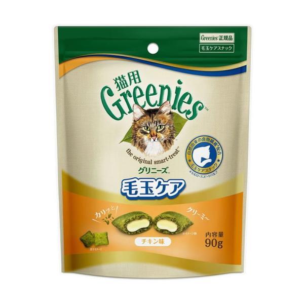 グリニーズキャット 毛玉ケア チキン味 90g / 猫用おやつ|nekobatake