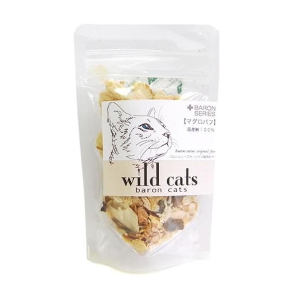 wild cats マグロパフ 10g キャットフード 猫用おやつ 国産無添加 nekobatake