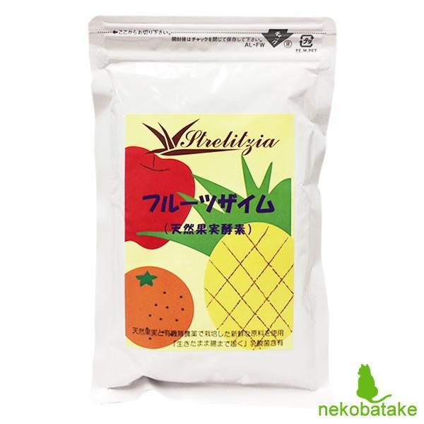 フルーツザイム 100g 正規品 キャットフード 猫用サプリメント 健康維持|nekobatake