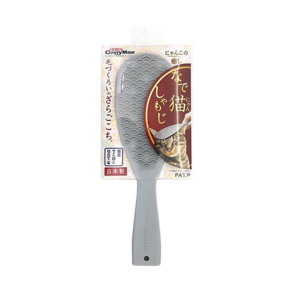 なで猫 しゃもじ(なでにゃんしゃもじ) / 猫用 ドギーマン 日本製|nekobatake