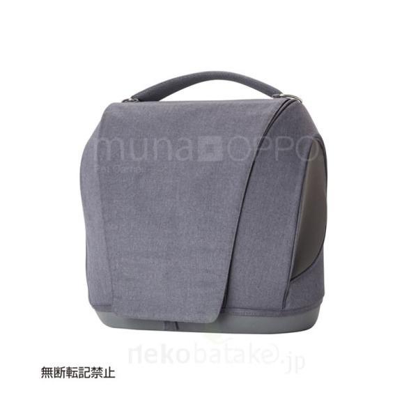 OPPO Pet Carrier muna [ミュナ] ダークグレー 猫用キャリー リュック ハウス兼用|nekobatake
