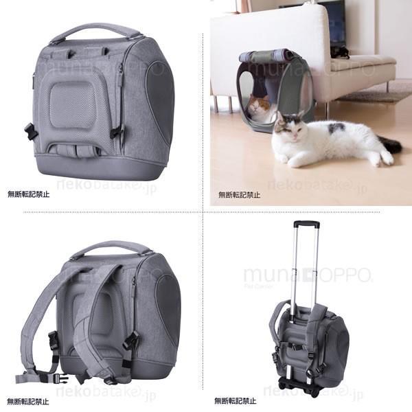 OPPO Pet Carrier muna [ミュナ] ダークグレー 猫用キャリー リュック ハウス兼用|nekobatake|03
