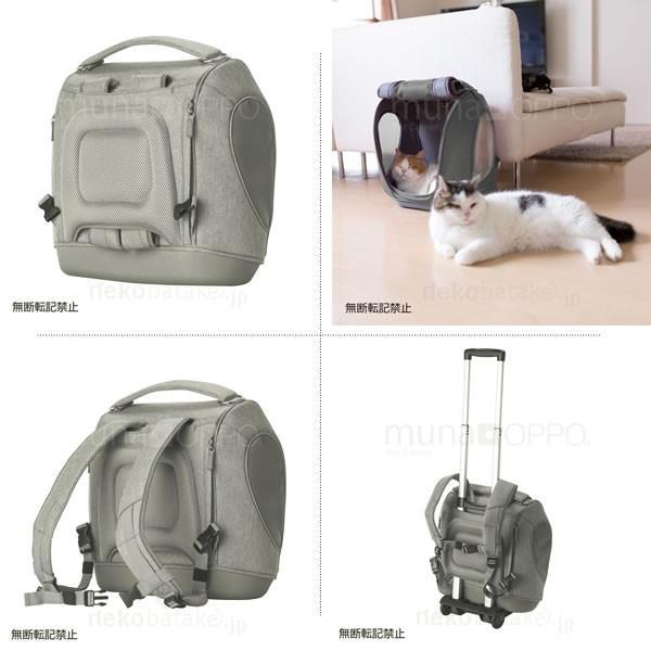 OPPO Pet Carrier muna [ミュナ] ライトグレー 猫用キャリー リュック ハウス兼用|nekobatake|03