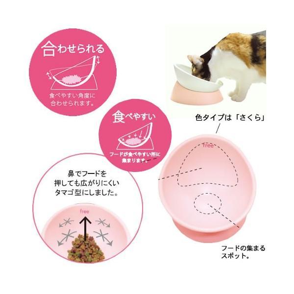フリーフリー食器 みるく 猫用品 猫用食器 フードボウル ペッツルート|nekobatake|03