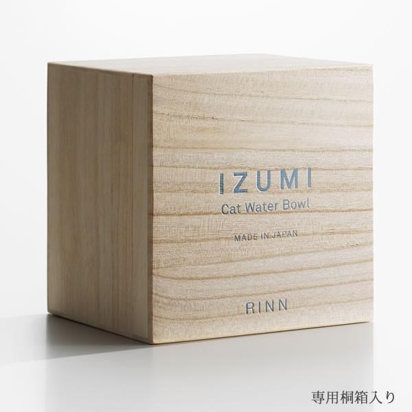 RINN 猫用水飲み器 IZUMI 猫用食器 大谷焼 陶磁器|nekobatake|04