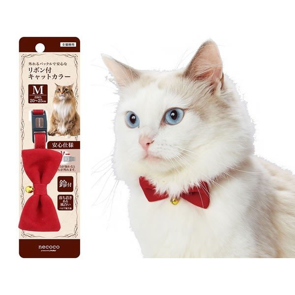 necoco リボン付キャットカラー M レッド 猫用品 首輪 リボン セーフティーカラー 鈴付 Petio|nekobatake|02