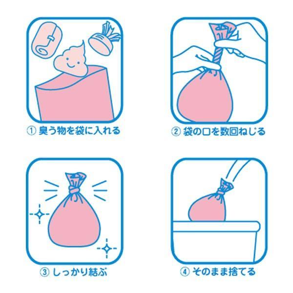 うんちが臭わない袋 SSサイズ 200枚入 猫用トイレ用品 掃除用品 防臭 クリロン化成|nekobatake|04