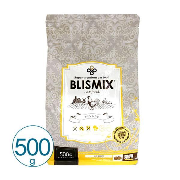 ブリスミックス 猫用 500g / キャットフード 総合栄養食 口腔ケア|nekobatake