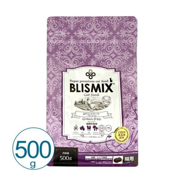 ブリスミックス キャット pHコントロール チキン 500g / 成猫 シニア猫 総合栄養食 口腔ケア|nekobatake