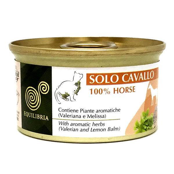 エクイリブリア キャット 缶 馬肉&ハーブ 85g(アウトレット 2022.9)