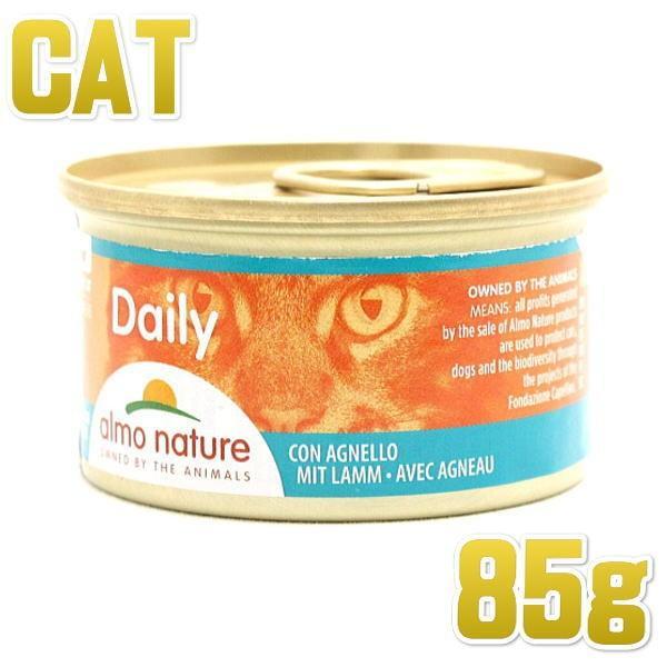 最短賞味2022.1・アルモネイチャー 猫 ウェット デイリーメニュー ラム入りお肉のムース 85g缶 alc155 キャット 正規品|nekokin