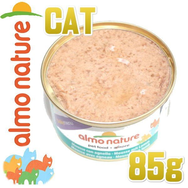 最短賞味2022.1・アルモネイチャー 猫 ウェット デイリーメニュー ラム入りお肉のムース 85g缶 alc155 キャット 正規品|nekokin|02