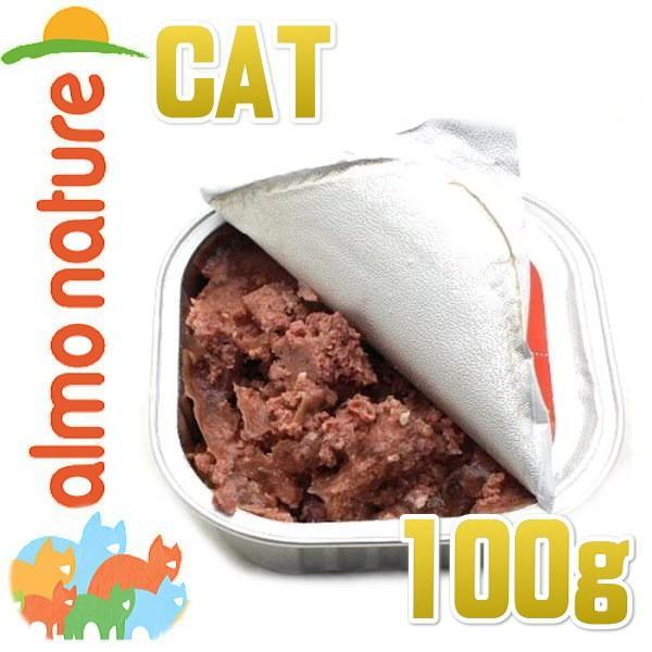 最短賞味2020.12・アルモネイチャー 猫 ウェット デイリーメニュー ビーフ入りのソフトムース 100g alc350 キャット 正規品|nekokin|03