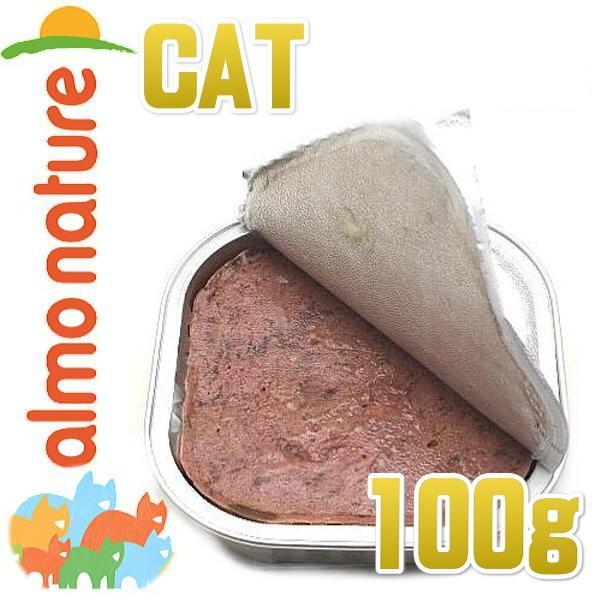 最短賞味2020.12・アルモネイチャー 猫 ウェット デイリーメニュー サーモン入りのソフトムース 100g alc352 キャット 正規品|nekokin|02