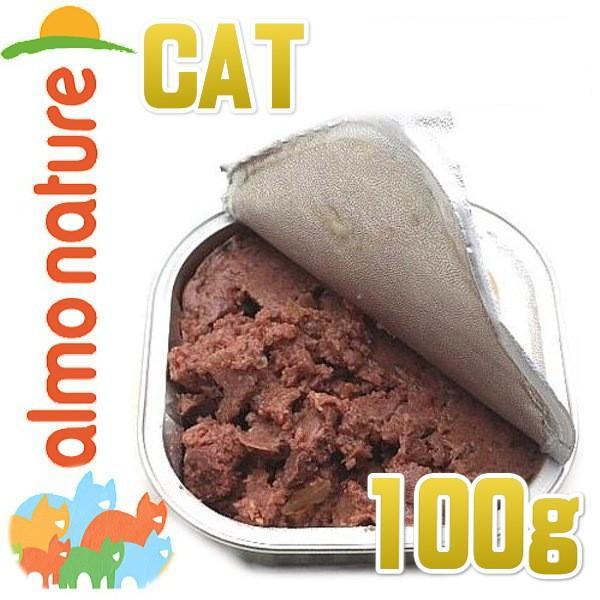 最短賞味2020.12・アルモネイチャー 猫 ウェット デイリーメニュー サーモン入りのソフトムース 100g alc352 キャット 正規品|nekokin|03