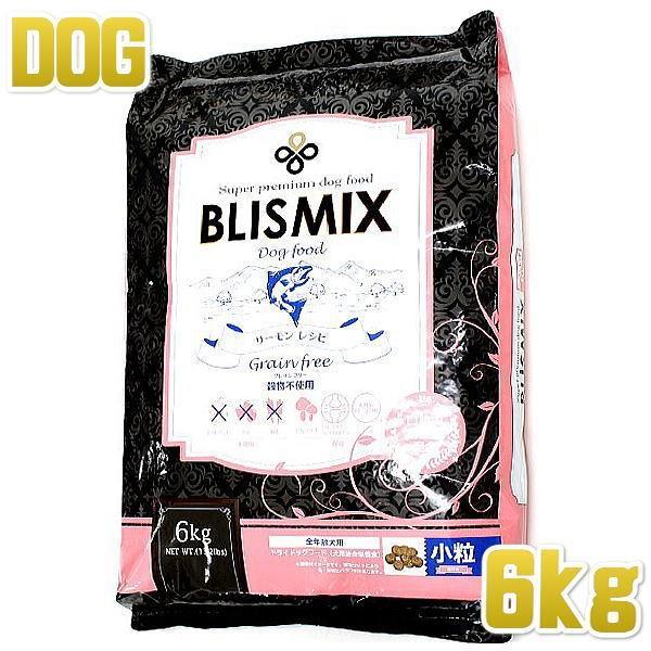 最短賞味2020.9.14・ブリスミックス 犬 サーモン 小粒 6kg 全年齢犬用ドッグフード 口腔善玉菌K12配合 BLISMIX 正規品|nekokin
