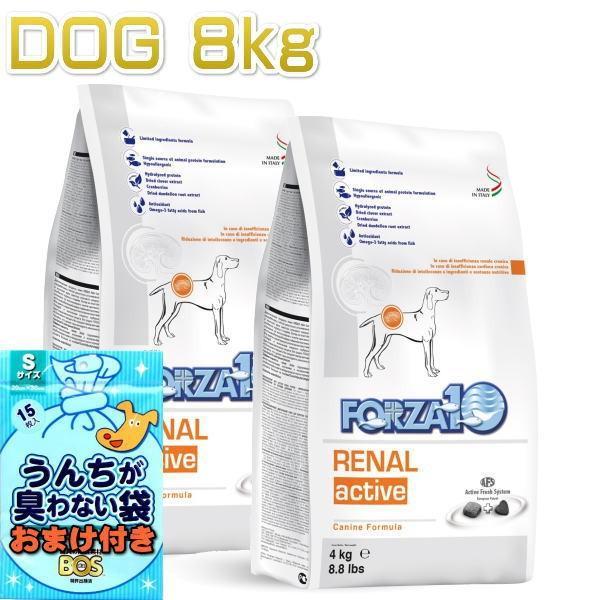 おまけ付き!最短賞味2021.1・フォルツァ10 犬用 リナール アクティブ 中粒8kg(4kg×2袋) 腎臓ケアドッグフード FORZA10正規品fo02795|nekokin