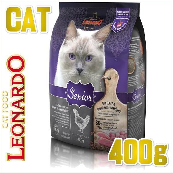 最短賞味2020.12・レオナルド シニア 400gドライ 高齢猫用 腎臓に配慮 キャットフード LEONARDO 正規品 le58903|nekokin