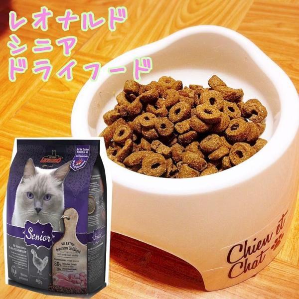 最短賞味2020.12・レオナルド シニア 400gドライ 高齢猫用 腎臓に配慮 キャットフード LEONARDO 正規品 le58903|nekokin|02