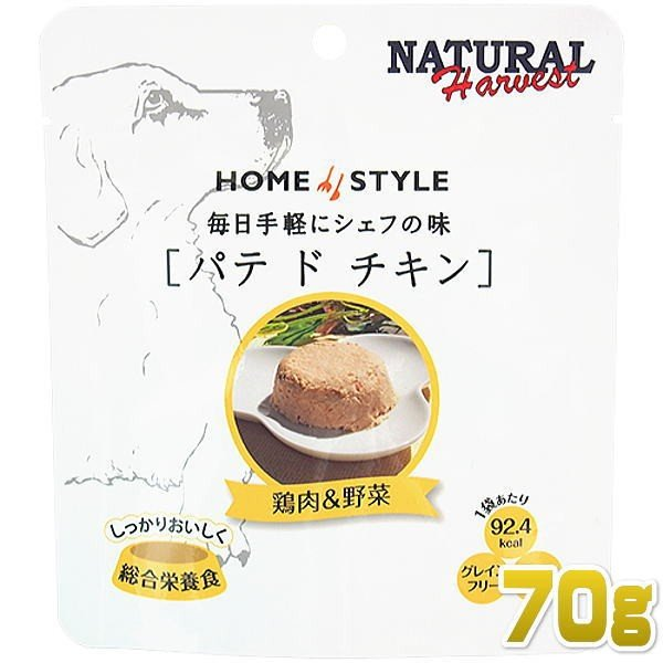最短賞味2021.4・ナチュラルハーベスト ホームスタイル パテ ド チキン 70g 成犬・シニア犬|nekokin