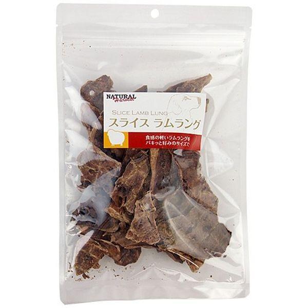 NEW 最短賞味2020.1・ナチュラルハーベスト スライス ラムラング 80g 犬用おやつ・Natural Harvest 正規品 nh09039|nekokin|02