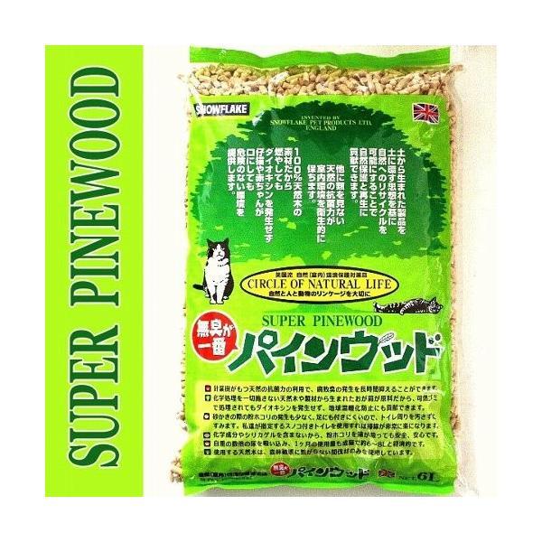 特選 限定品:PINEWOOD 猫砂 6L パインウッド(6個以上は地域別の実費の追加送料が加算されます)|nekokin