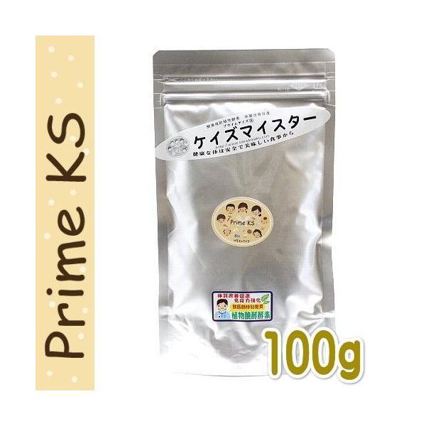 最短賞味2020.8・プライムケイズ ケイズマイスター 100g 犬猫用手作りごはん アミノ酸 植物酵素 さかい企画 Prime KS pr10054|nekokin