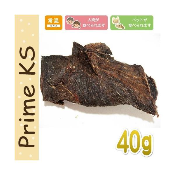 最短賞味2020.5・プライムケイズ カンガルー干し肉 40g 犬猫用おやつ 無添加 さかい企画 Prime KS pr30014|nekokin