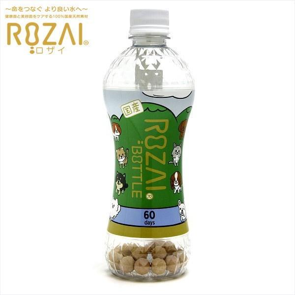 ROZAI ロザイボトル 珪藻土使用・天然ミネラル水 ro50185 nekokin