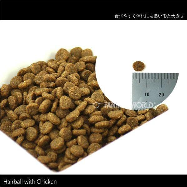 最短賞味2020.1.29・シシア 猫 ドライ ヘアボール(チキン)1.6kg(400g×4) scc716p毛玉ケア キャットフード Schesir 正規品 nekokin 05
