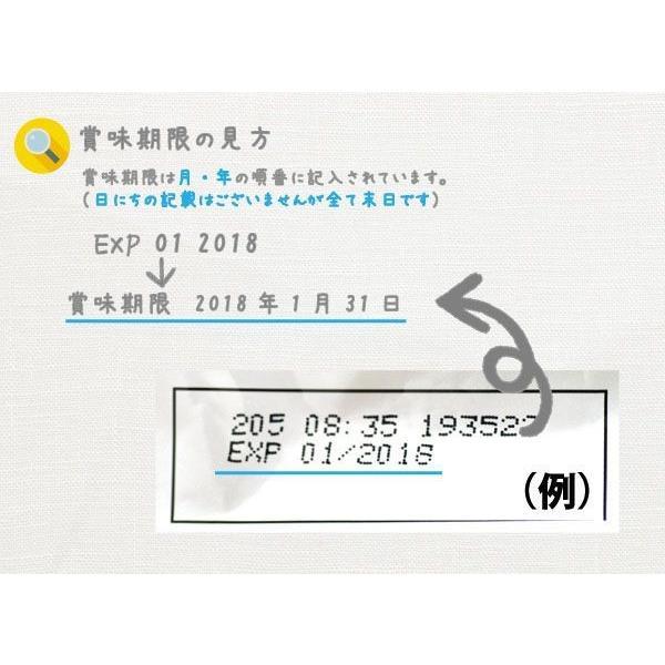 最短賞味2020.1.29・シシア 猫 ドライ ヘアボール(チキン)1.6kg(400g×4) scc716p毛玉ケア キャットフード Schesir 正規品 nekokin 07