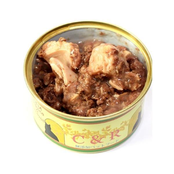 最短賞味2022.2・C&R ツナ タピオカ&カノラオイルS缶(85g) キャットフード ウェット 一般食|nekokin|04