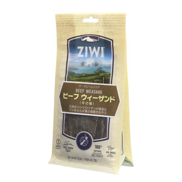 NEW 最短賞味2020.7・ジウィピーク 犬 ビーフ ウィーザンド 72g オーラルヘルスケア 犬用おやつ Ziwipeak 正規品 zi95679|nekokin