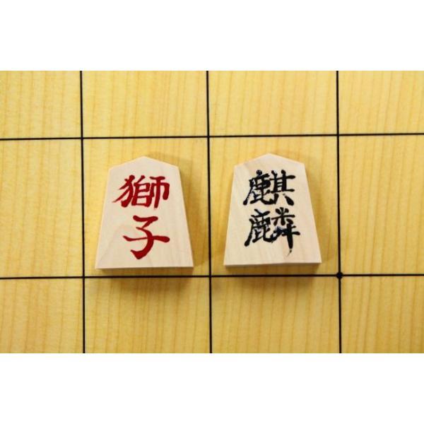 中将棋 本黄楊書き駒|nekomadoshop|02
