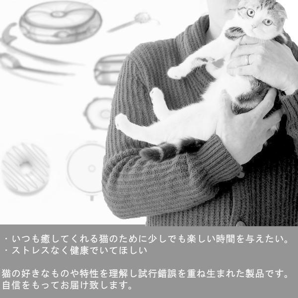 猫じゃらシッター【国内正規品】猫の友社 ねこじゃらし 電動 自動 おもちゃ 運動不足 ストレス解消 猫用玩具 プレゼント ギフト|nekonotomosya|06