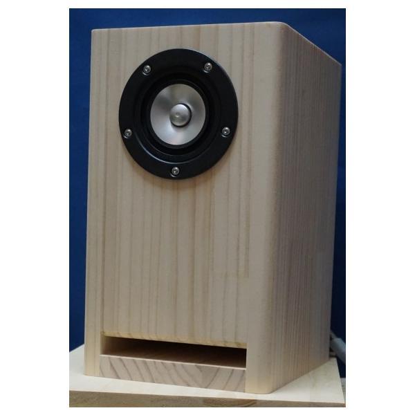 ステレオスピーカー STEREO8月号 Mark Audio OM-MF5 エンクロージャー