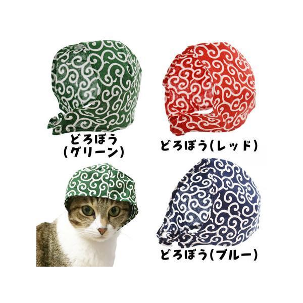 猫ちゃん専用かぶりもの  どろぼう猫に変身! 唐草・赤|nekote-shop