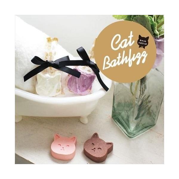 猫雑貨 バス用品 キャットバスフィズ 猫顔モチーフ入浴剤 nekote-shop