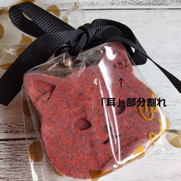 猫雑貨 バス用品 キャットバスフィズ 猫顔モチーフ入浴剤 nekote-shop 05
