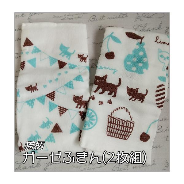 猫雑貨 猫柄 キッチン雑貨 8重ガーゼふきんセット|nekote-shop|02