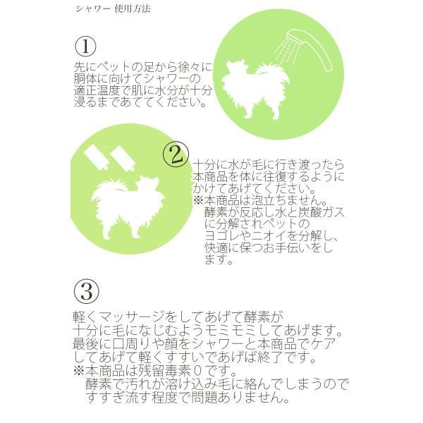 犬 入浴剤 Neugier 入浴剤 500ml Neugierケアシリーズ / 犬 シャンプー トリミング用品|nekotsume|05