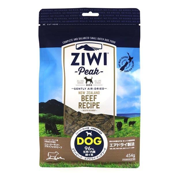 ZIWI ジウィピーク エアドライ ドッグフード NZグラスフェッドビーフ 454g/即納 賞味期限 2019年11月|nekotsume