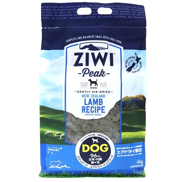ZIWI ジウィピーク エアドライ ドッグフード ラム 4kg/即納 賞味期限2020年4月|nekotsume