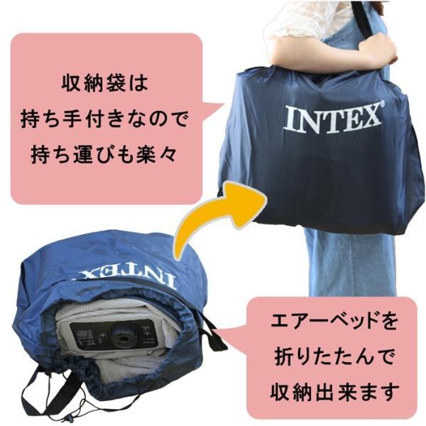 エアーベッド 電動 内蔵 シングル エアベッド INTEX プライムコンフォート 51cm 来客用 普段使い エアーマット エアーマットレス 64443 寝具|nemunabi|11