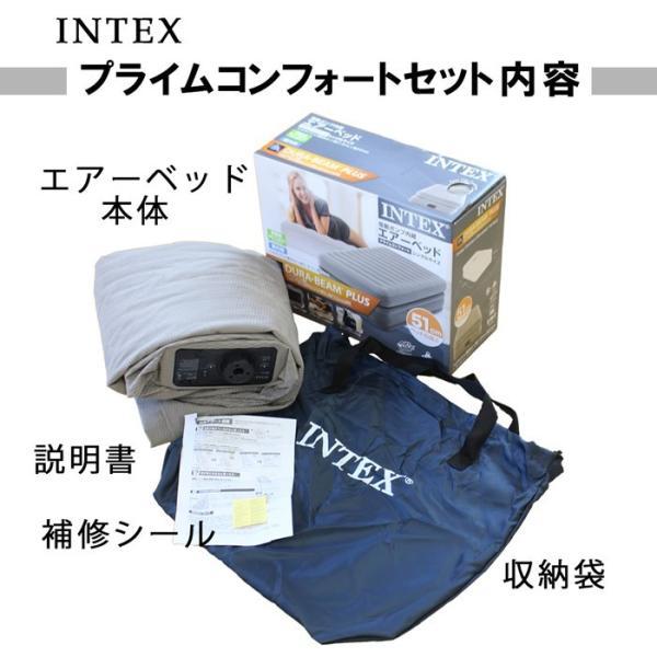 エアーベッド 電動 内蔵 シングル エアベッド INTEX プライムコンフォート 51cm 来客用 普段使い エアーマット エアーマットレス 64443 寝具|nemunabi|12